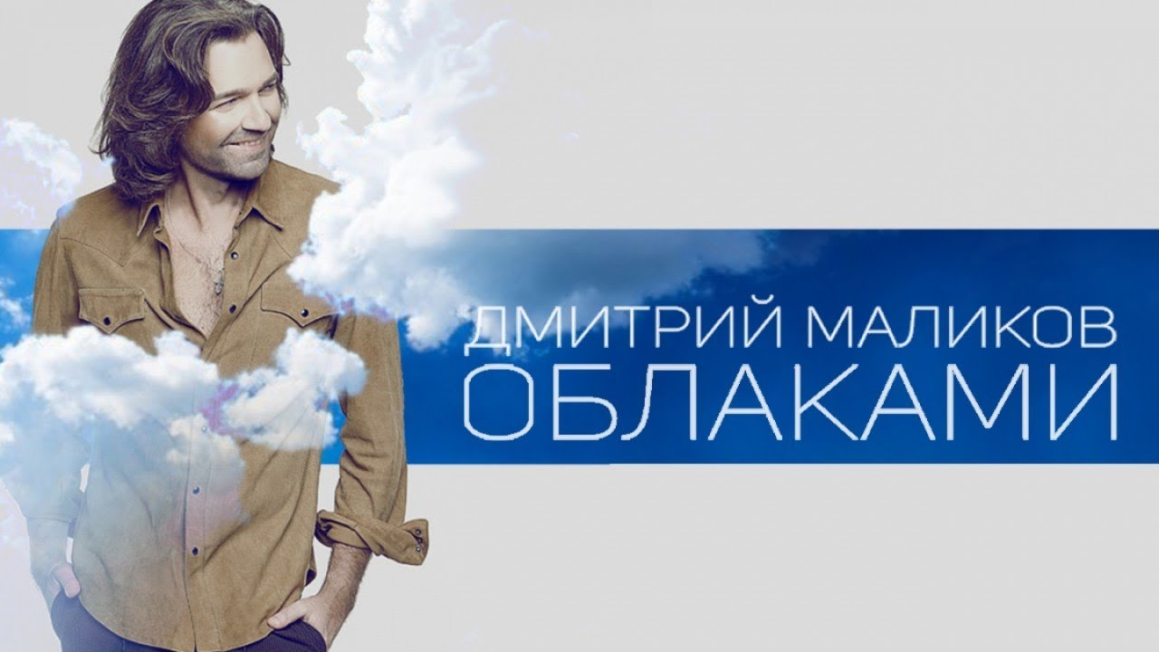 Dmitry Malikov confessed that he doesn't know his wife well 23.06.2009 22